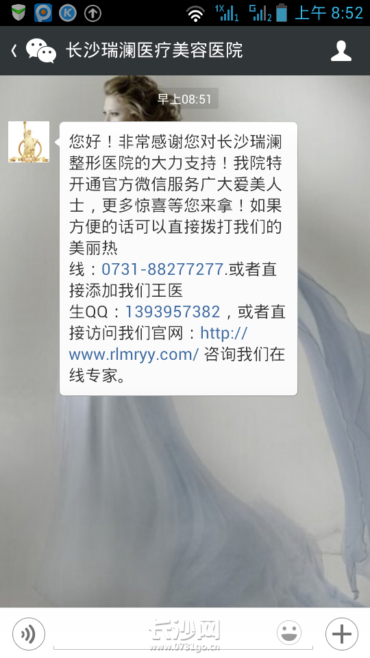 Screenshot_2014-08-26-08-52-10.png