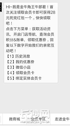 QQ图片20140826104020.jpg