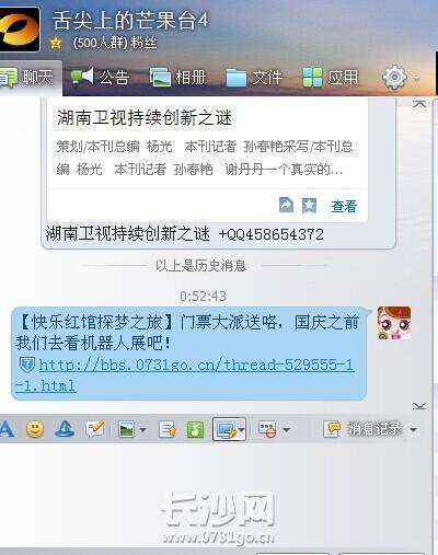QQ图片20140927005313.jpg