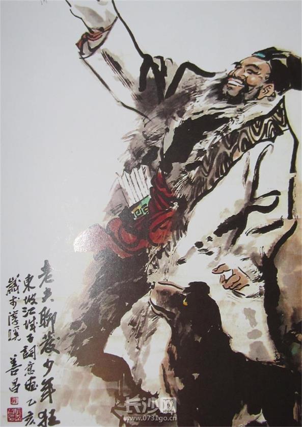 IMG_1985_2345看图王.JPG