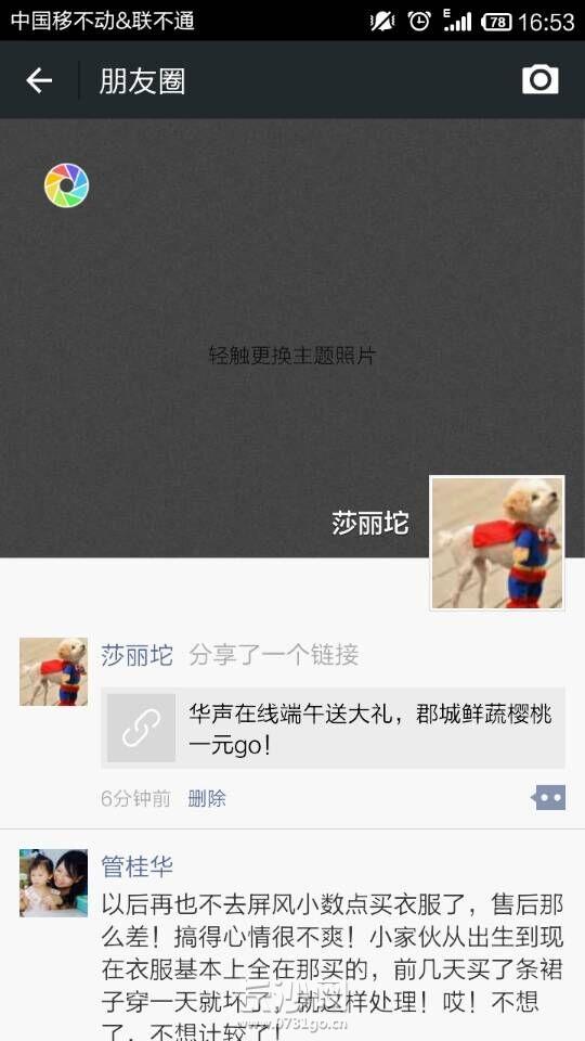 QQ图片20150617164929.jpg