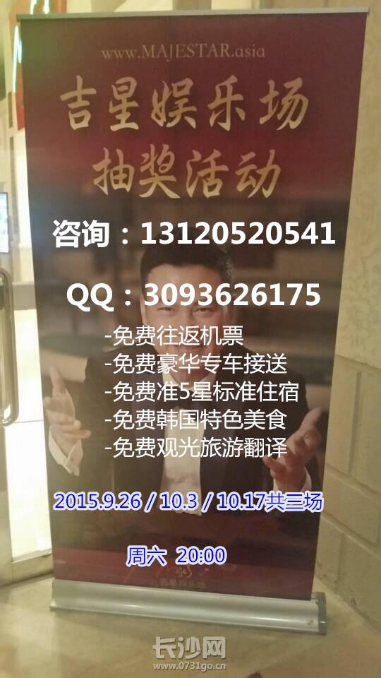 QQ图片20150902094652_副本_副本.jpg
