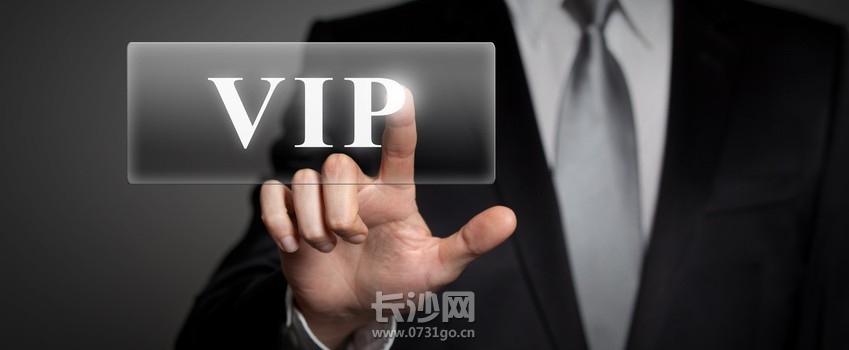VIP1-849x350.jpg