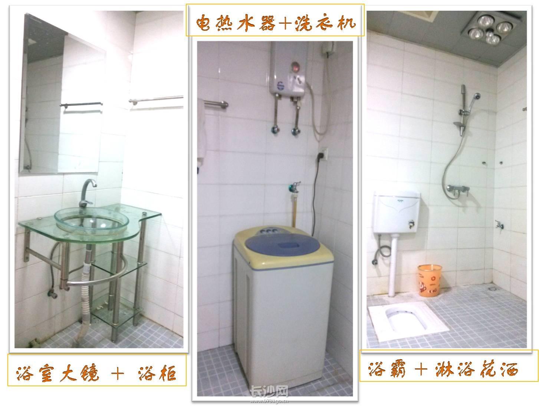 6洗手间.jpg