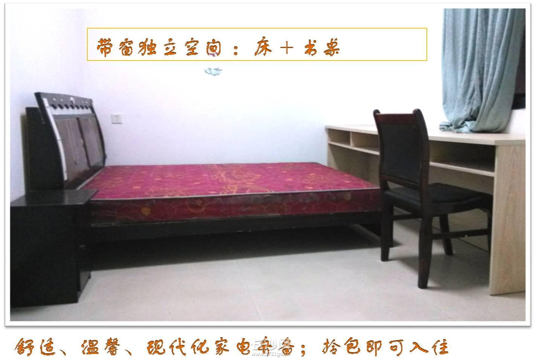 2卧室.jpg
