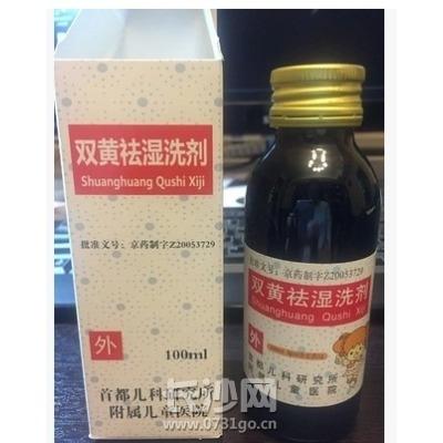 item-550BB9AB-08BA360900000000040100004948E52D.0.400x400.jpg