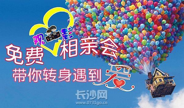 71450685744813_party7.jpg