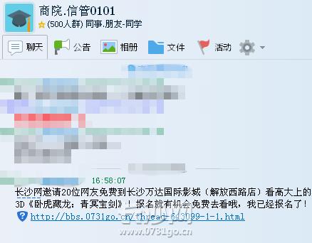 QQ图片20160214170517_副本.png