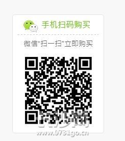 QQ截图20160225153807.jpg