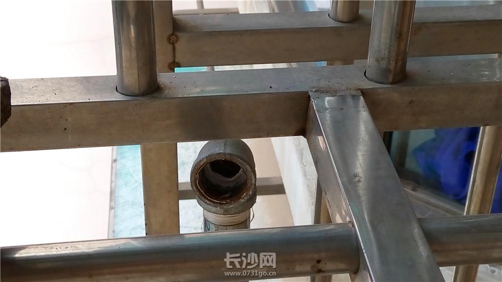 阳台水管 (1).jpg
