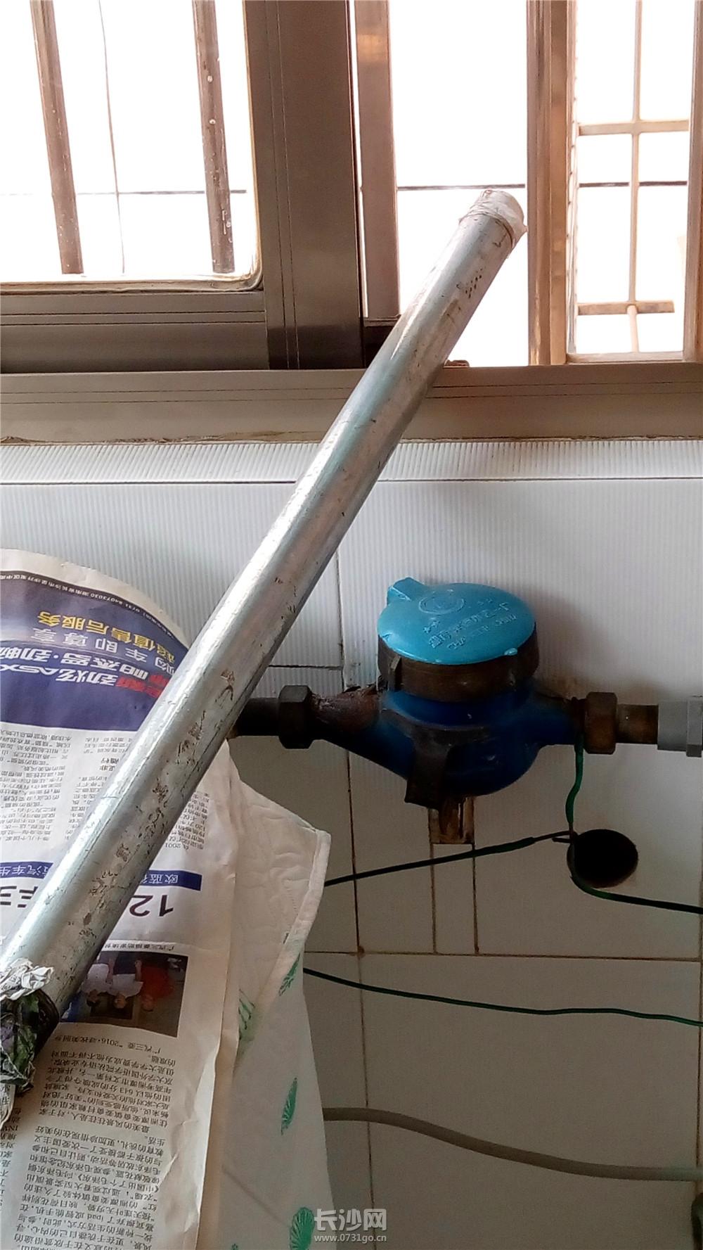 阳台水管 (5).jpg