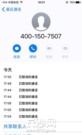 middle_750x1334-180459_v2_17441492682699033_3de10998d91edb8cf9425e45b301a863.jpg