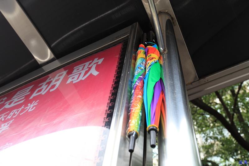 共享伞--9.jpg