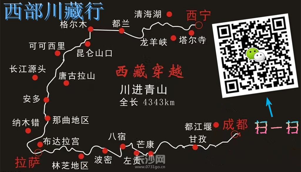 地图二维码.jpg