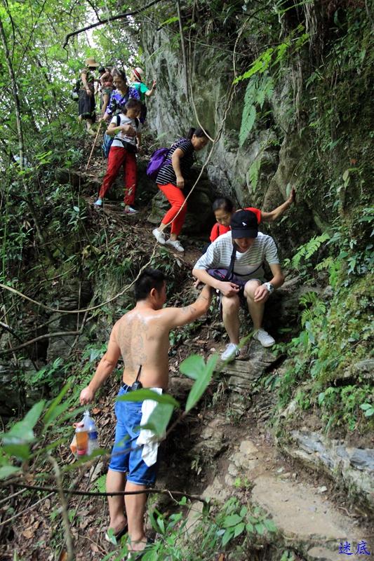 3.屏山峡谷--44.jpg