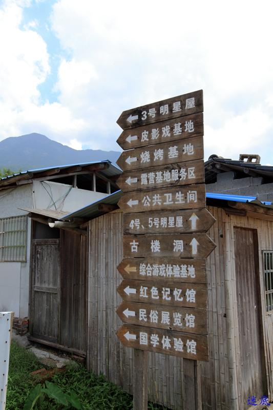 2.白寺村--2.jpg