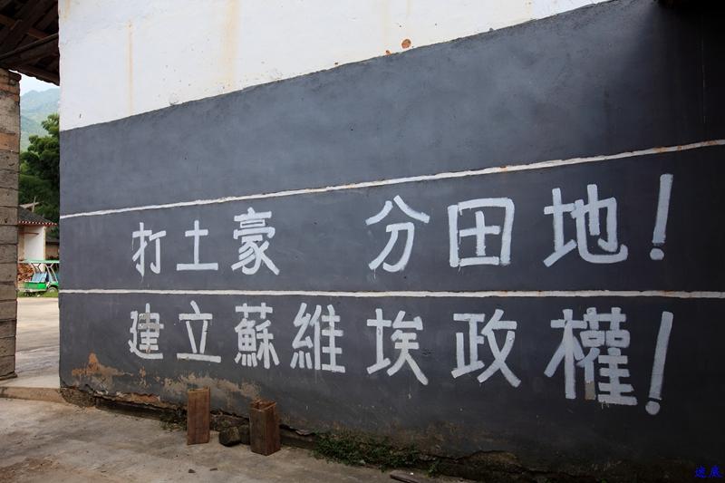 2.白寺村--10.jpg
