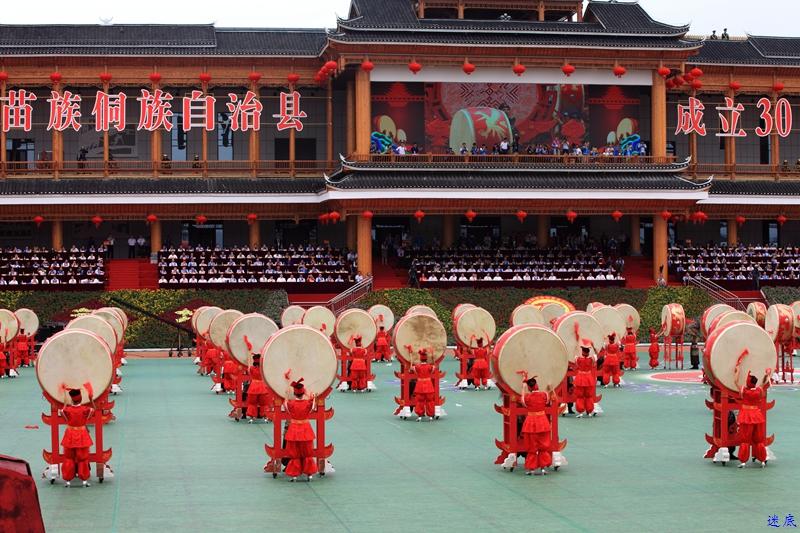 靖州三十周年大庆--258.jpg