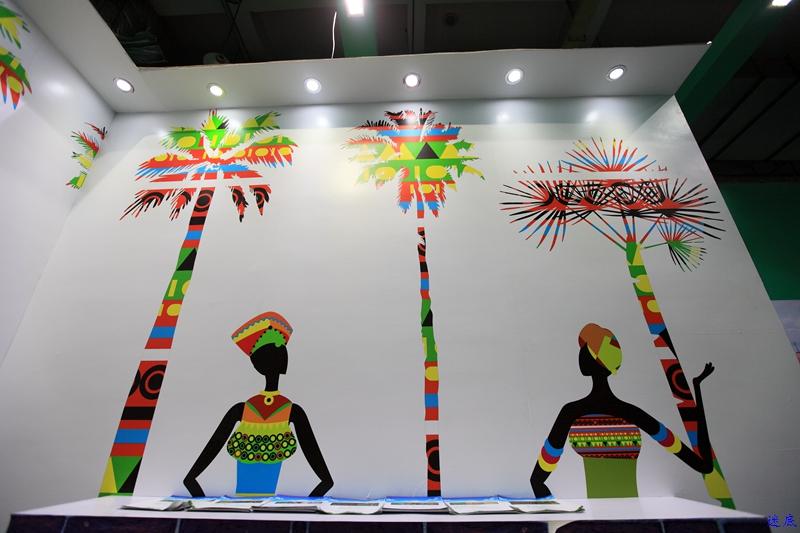 非洲商品节--39.jpg