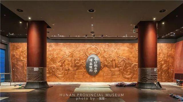 湖南省博物馆2.jpg