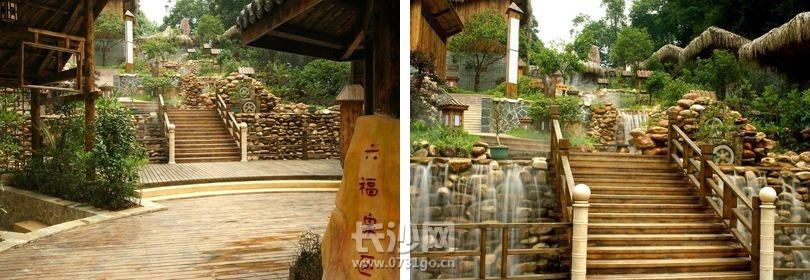 湘  飞天温泉旅游度假区2.jpg