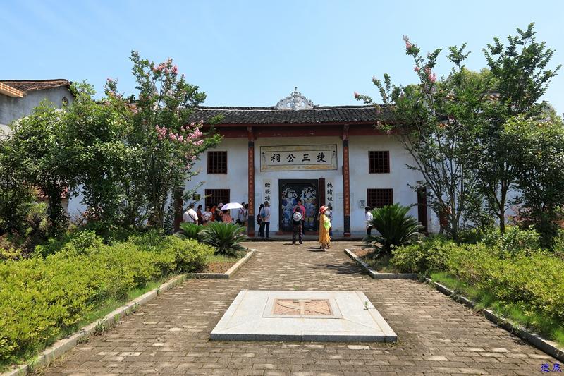 2.岳北农工会旧址--1.jpg