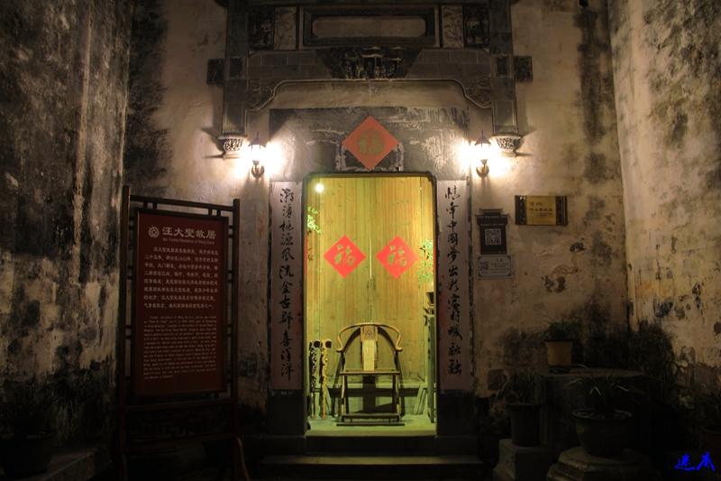 5.安徽宏村--154.jpg