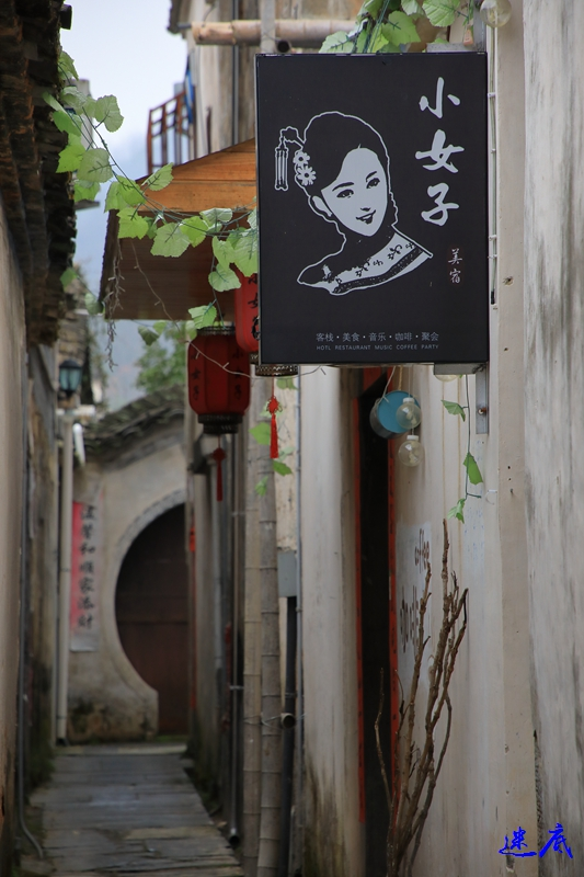 6.安徽西递--72.jpg