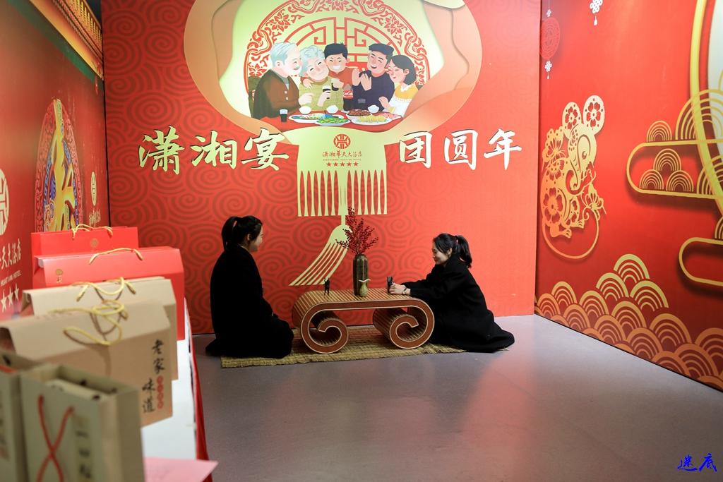 湘图庙会--69.jpg