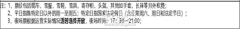 825411467929c305cde0093dd51814ac.jpg
