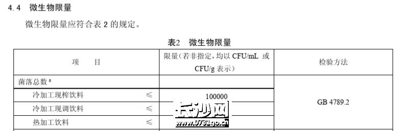 e6d6398e5e35e73cf88e7d22e9c3f1a1.png