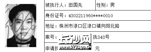 6bf9557f7ec48c026c84b9c82051ad20.png