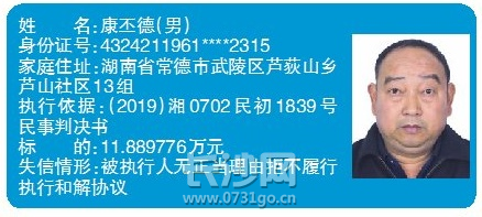 fbd2140e1aeacc20a3e5169813b8d95d.png