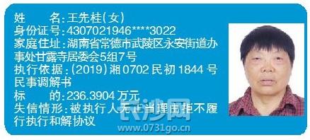 4ae4b91cb494e4591a4364e5ea7c53e6.png