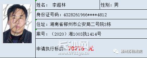 c51e2a4738f4ef5262d2dd2806a23a90.png