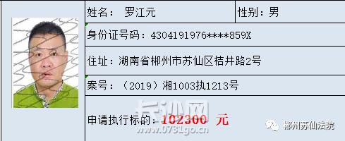 7ef4625178ad30ffeb88504bcb53634f.png