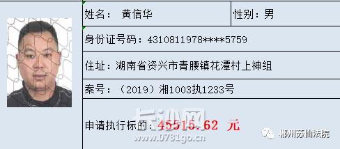 62b2fc0cdb55078e6c09f6884adb6819.png