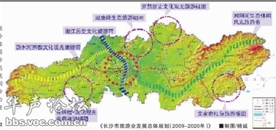 长沙湘江风光带规划,冬泳有什么好处,中国冬泳官方网站