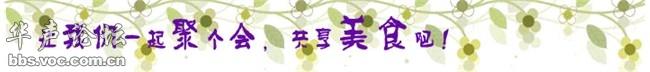 bj798_3832107_1803878_m.png